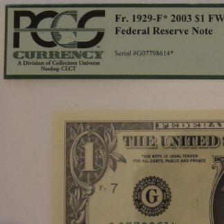 PAPER: PCGS GRADED